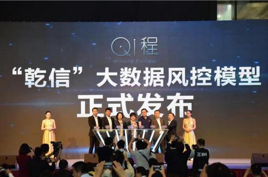周平军:愿贵州省中小企业服务集团为中小企业开太平盛世