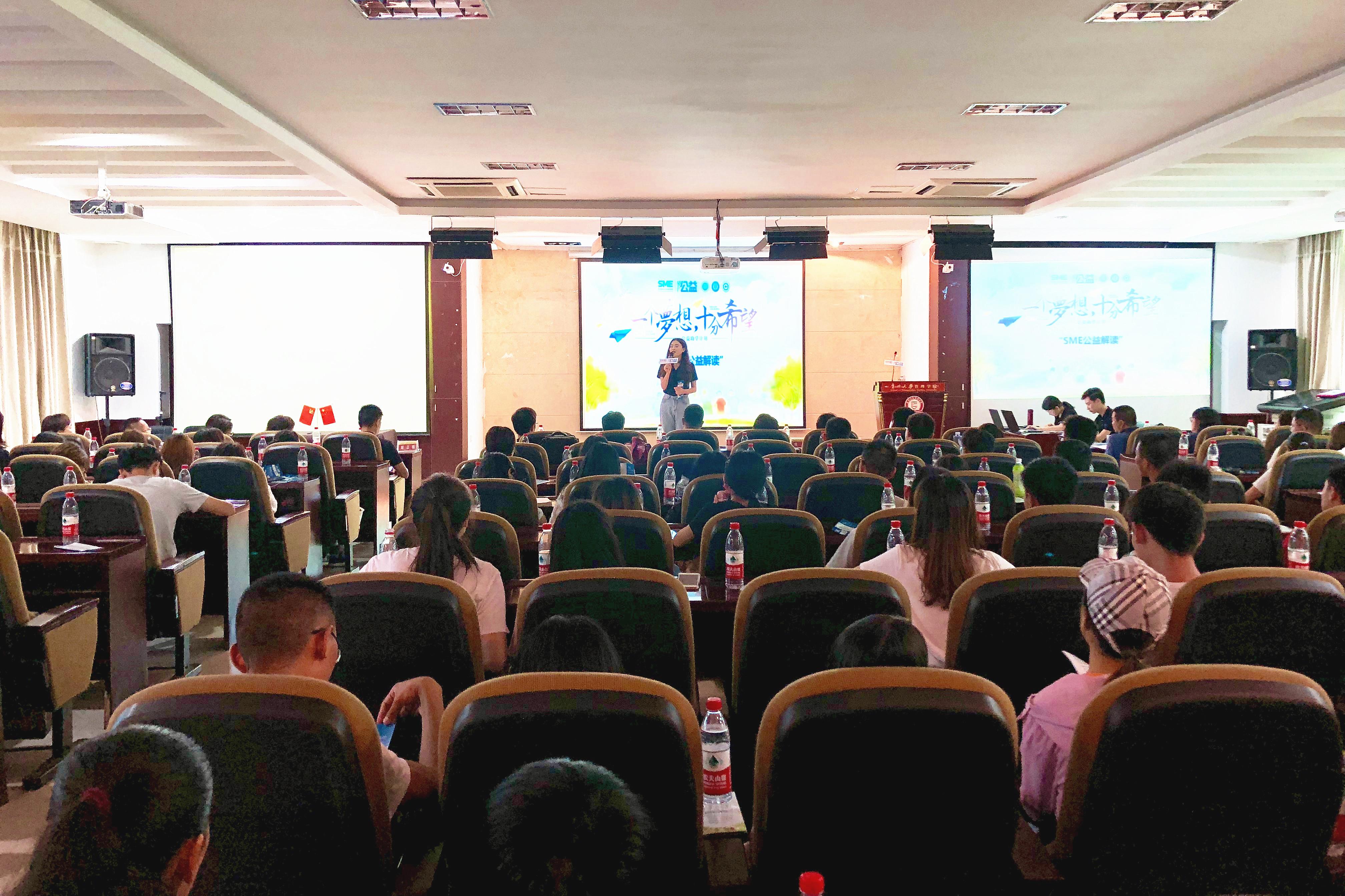 贵州省中小企业服务集团百万助学计划启动